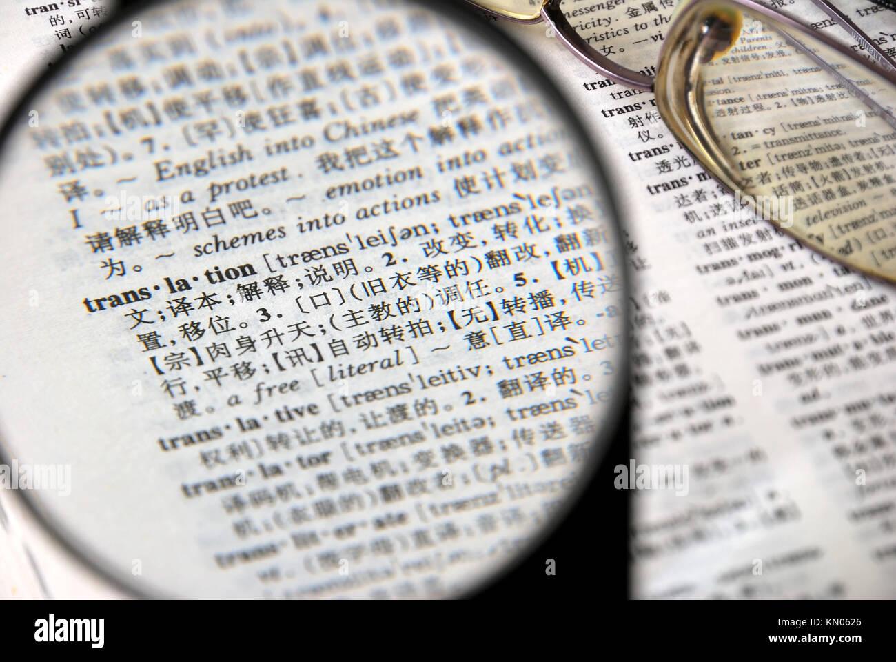 Ingrandimento della definizione di traduzione. Per la lingua e la comunicazione, comunicazione aziendale concetti Immagini Stock