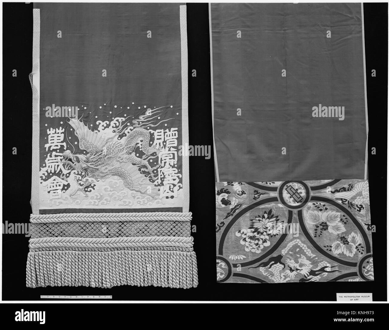 Lottatore di sumo del grembiule cerimoniale (Kesho Mawashi). Data: agli inizi del XX secolo; Cultura: Giappone; Immagini Stock