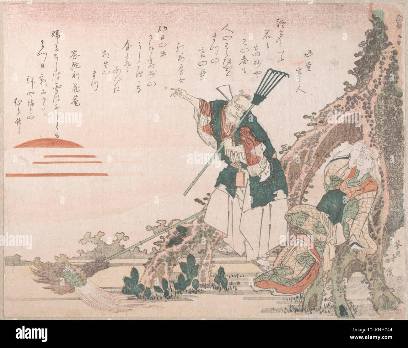 Jo e Uba di Takasago guardando il Rising Sun; rappresentazione simbolica di longevità e di armonia coniugale. Immagini Stock