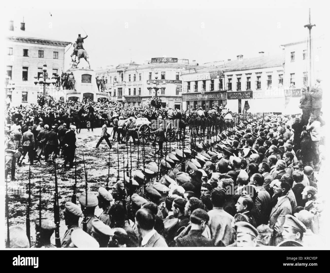 Il funerale di coloro che hanno dato la loro vita per combattere la rivoluzione a Mosca è naturalmente l'occasione Immagini Stock