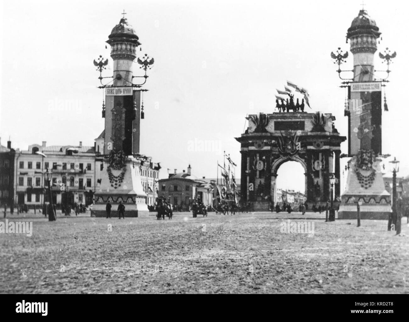 Lo Zar Nicola II di Russia era coronated il 26 di maggio 1896, questo spazio, denominata il trionfo zona' era Immagini Stock