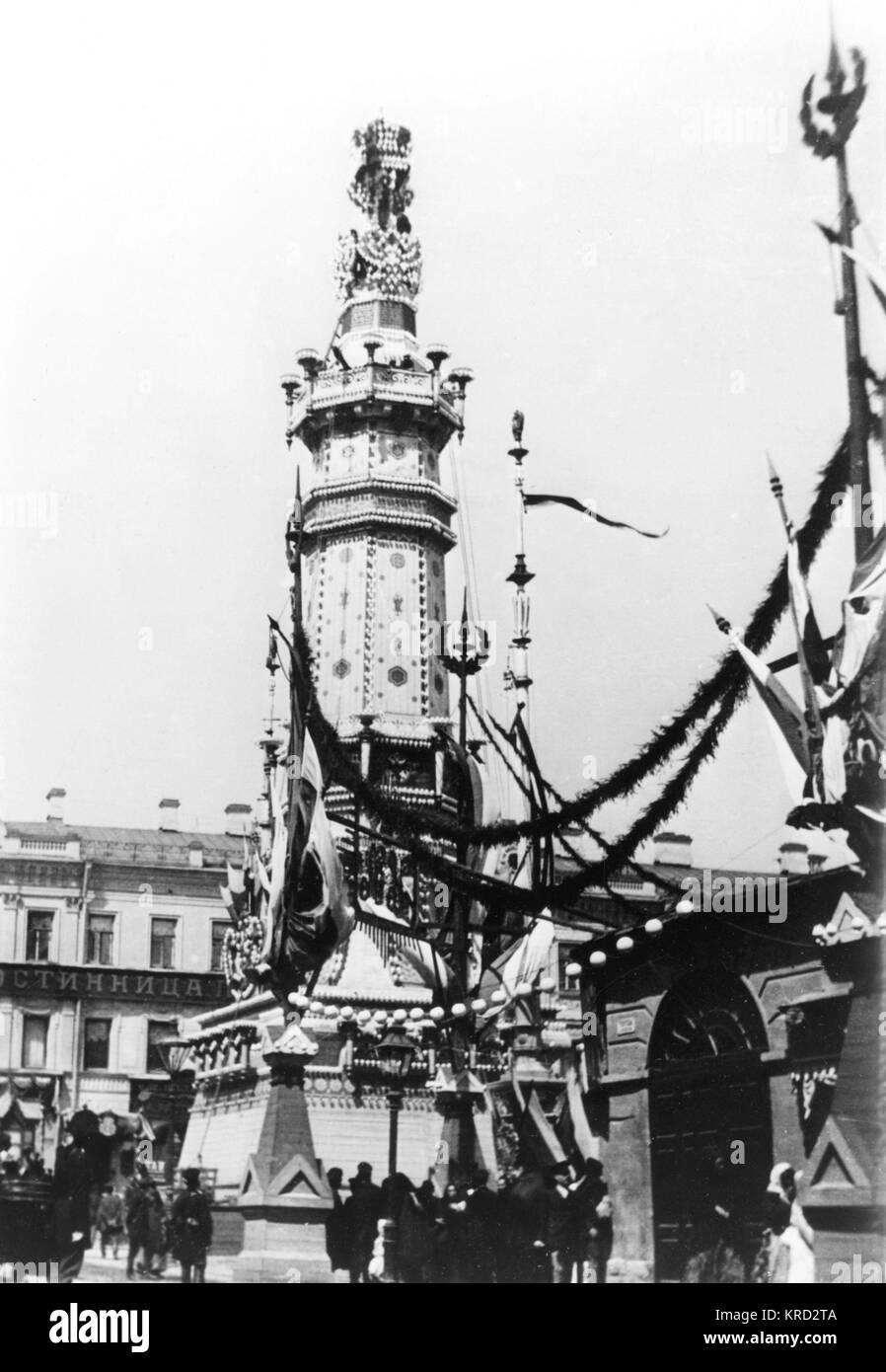 Lo Zar Nicola II di Russia fu incoronato il 26 maggio 1896 a San Pietroburgo; tutta la città era adornata con Immagini Stock