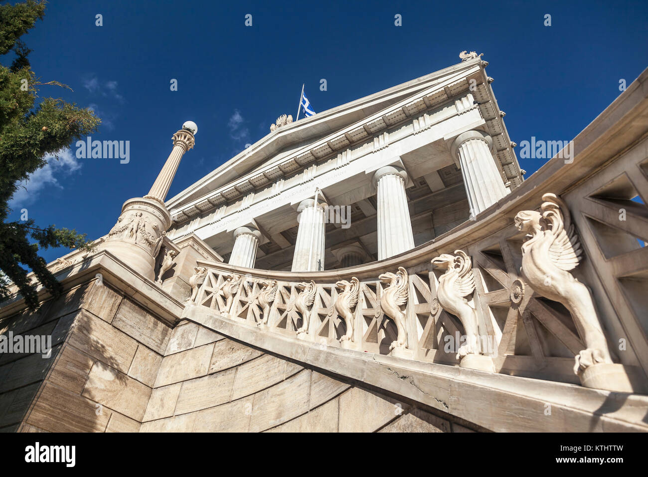La Biblioteca Nazionale di Atene, Grecia. Immagini Stock