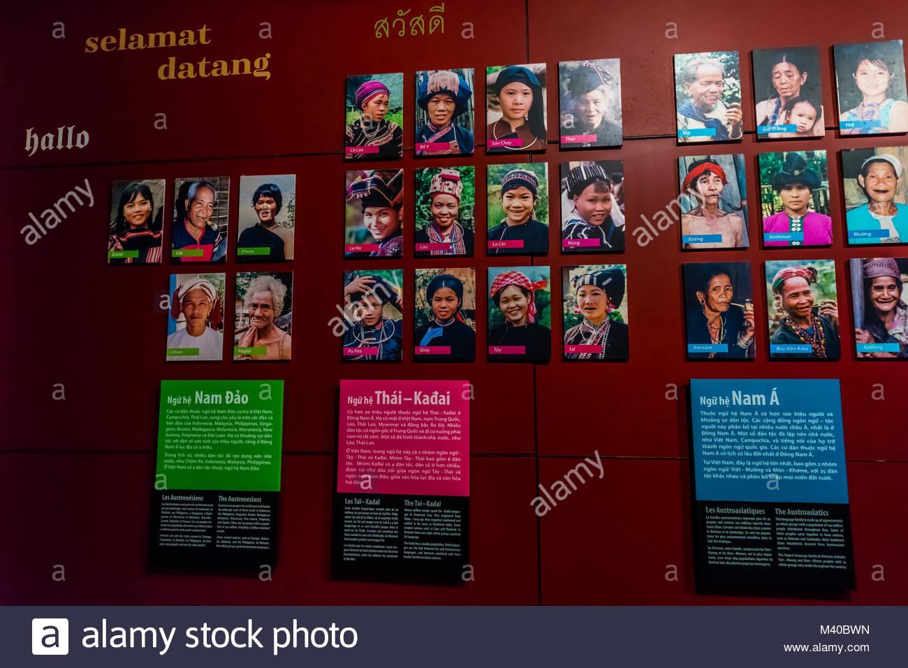Il Vietnam Museo di Etnologia, Hanoi, Vietnam del nord. Il museo offre insight in Vietnam 54 gruppi di minoranze Immagini Stock