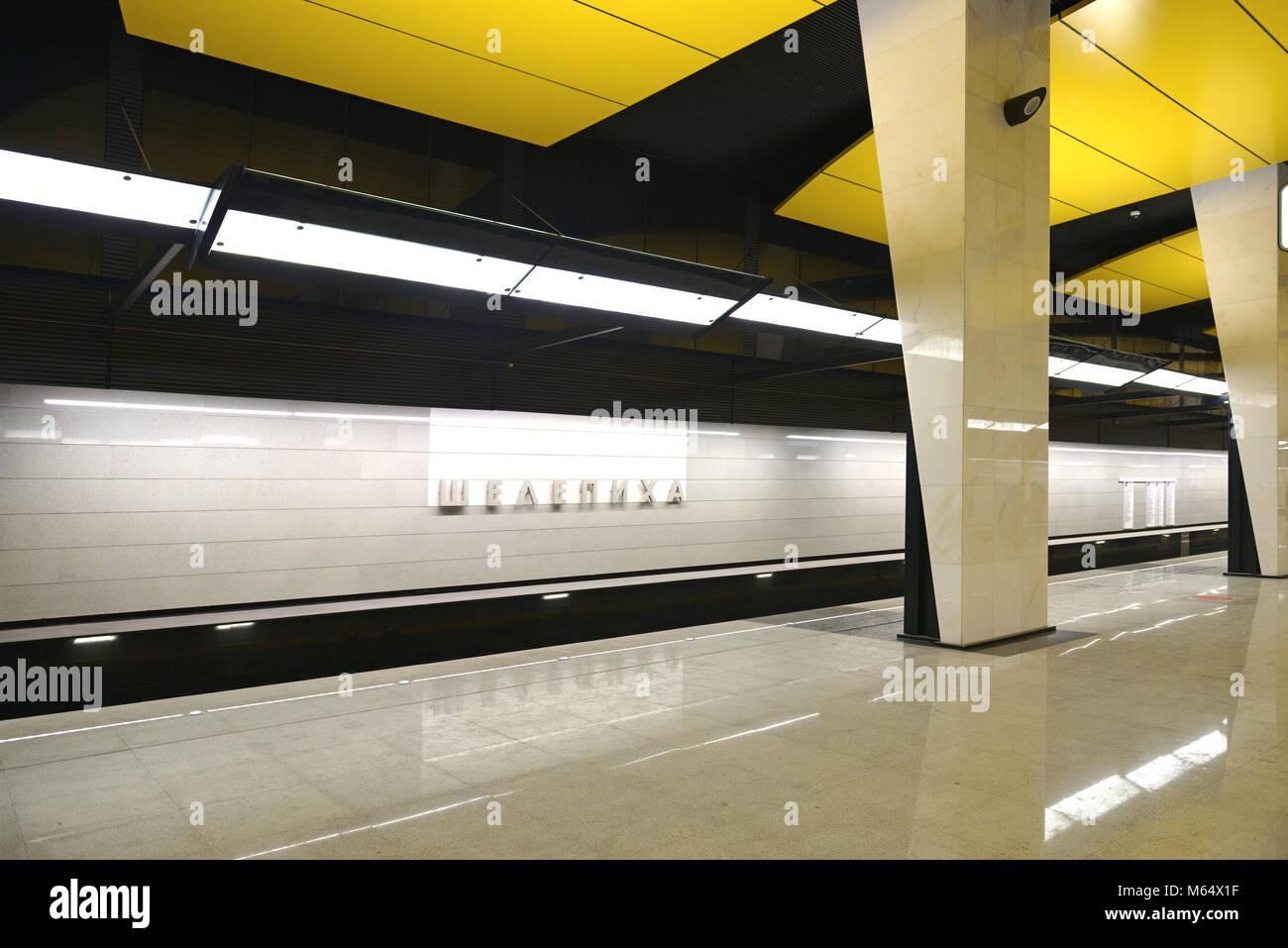 Shelepikha, stazione su Bolshaya Koltsevaya la linea della metropolitana di Mosca. Ha aperto il 26 febbraio 2018 Immagini Stock