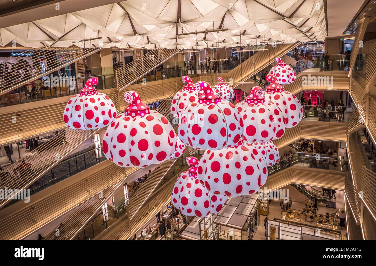 Giappone Tokyo City, il quartiere di Ginza, centro commerciale interno Immagini Stock