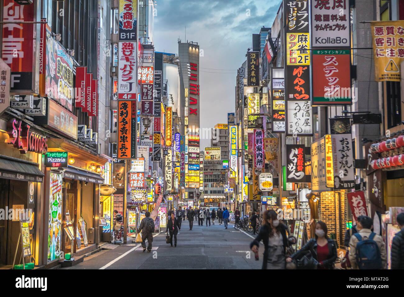Giappone Tokyo City, il quartiere di Shinjuku, zona di Kabukicho, Immagini Stock