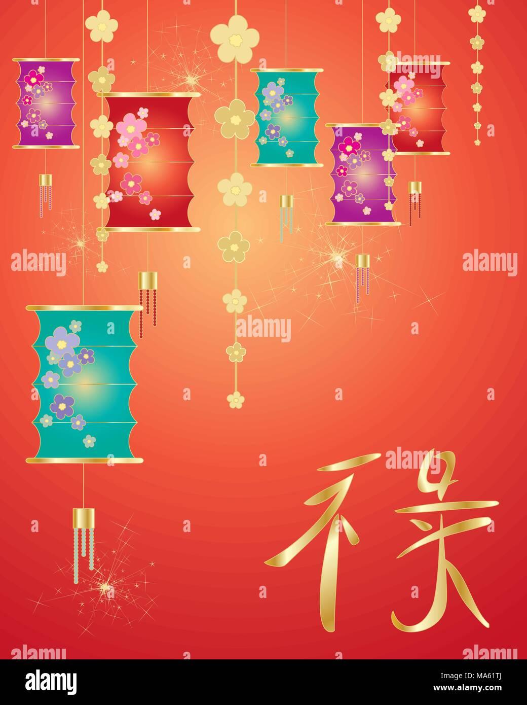 Una illustrazione vettoriale in formato eps formato 10 di decorazioni colorate lanterne cinesi al nuovo anno con fuochi d'artificio e un carattere di prosperità in oro Immagini Stock