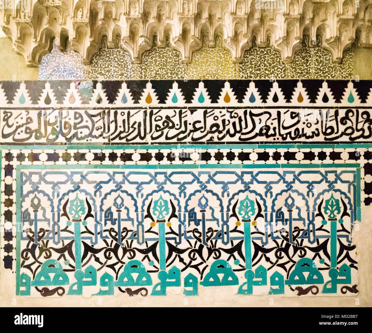Close up della piastrella azulejos lavoro della Qubba di Cuarto Real de Santo Domingo o Almanxarra palace (XIII secolo) Granada, Andalusia, Spagna Immagini Stock