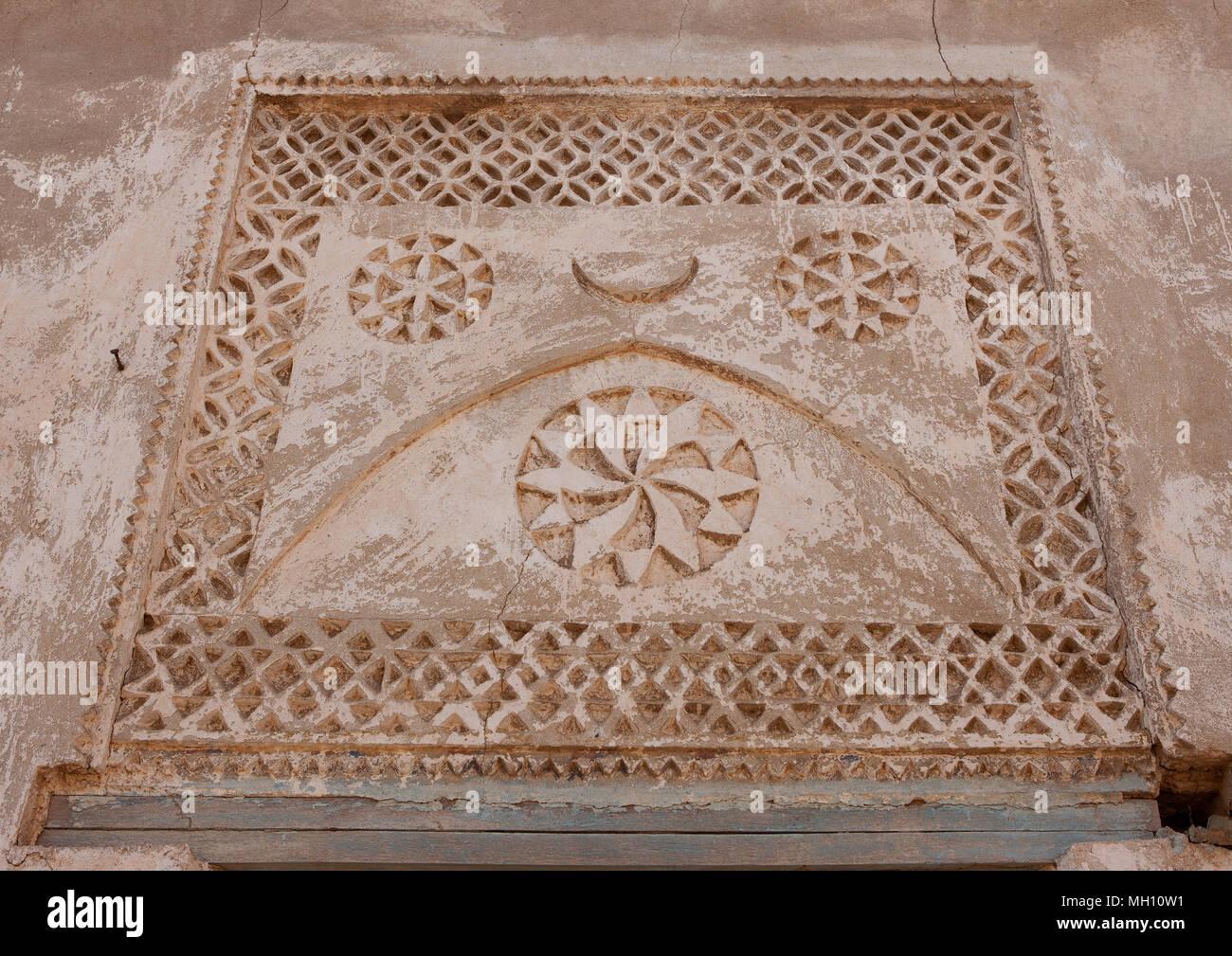 Decori Per Pareti In Gesso : Decorazioni di gesso delle pareti interne di una casa turca jizan