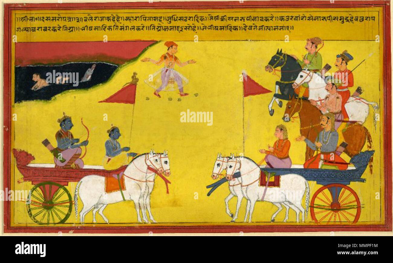 . Inglese: Gouache dipinto su carta. Una illustrazione del Bhagavata Purana. . 1740. Udaipur Stile Scuola di Rajasthan una illustrazione del Bhagavata Purana. Immagini Stock