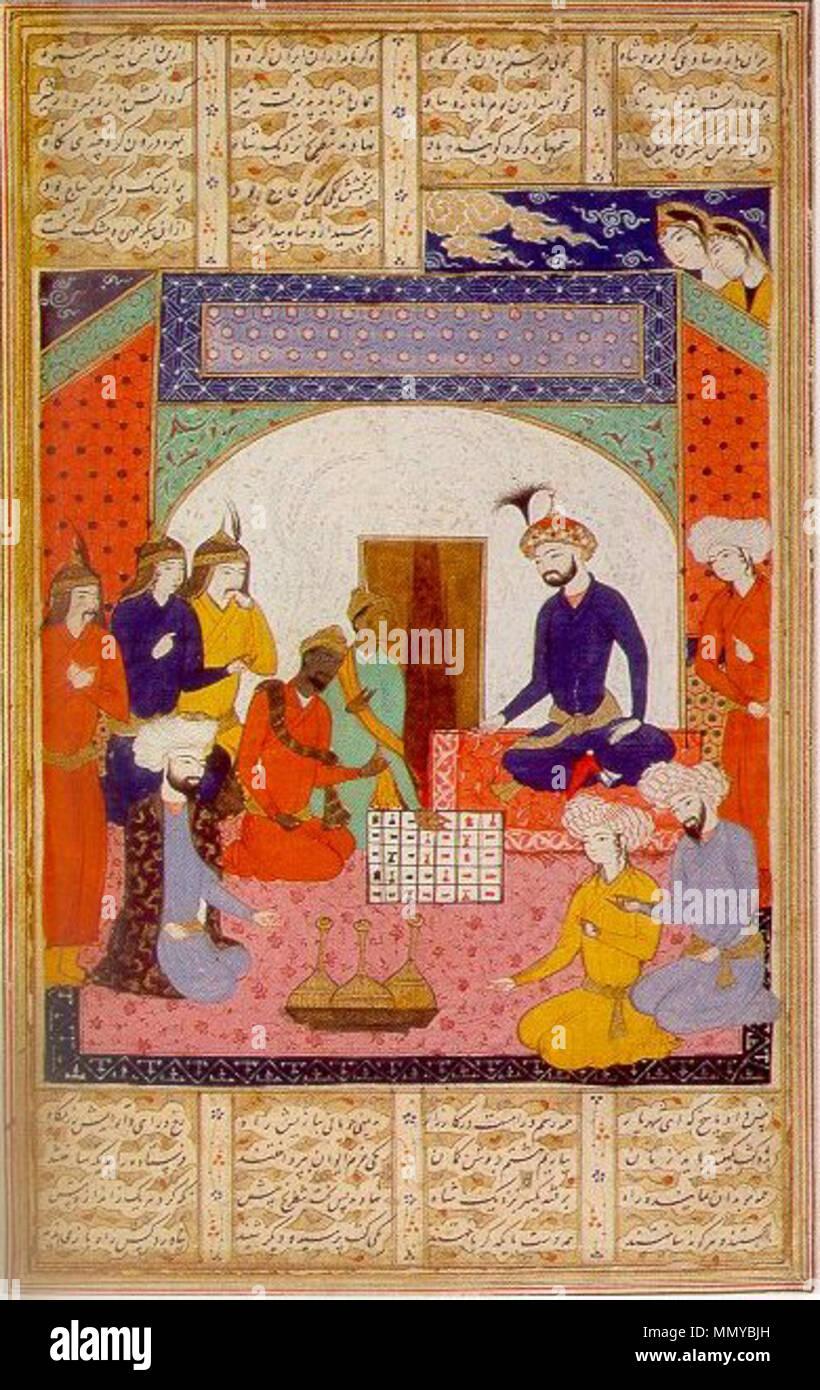 Inglese Una Illustrazione Da Un Manoscritto Persiano Un Trattato