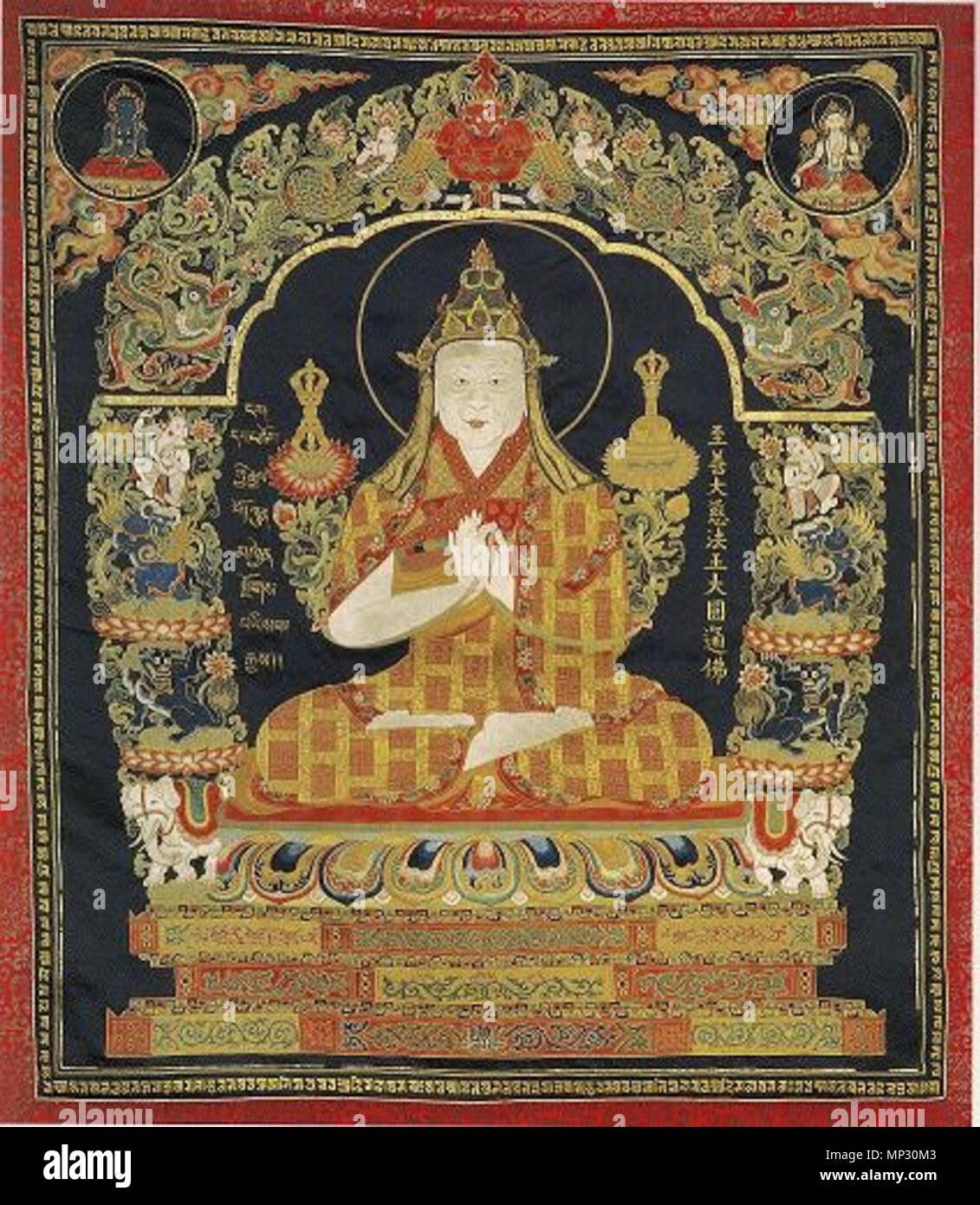 . 中文: 释迦也失真容唐卡,以缂丝织成。现存拉萨的色拉寺大经堂。 . circa 1434. Unknown 1086 Sakya-sì-shis Immagini Stock