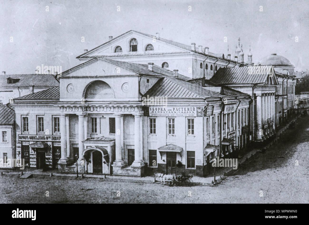 Il gruppo della nobiltà della casa di Mosca, 1870s. Immagini Stock