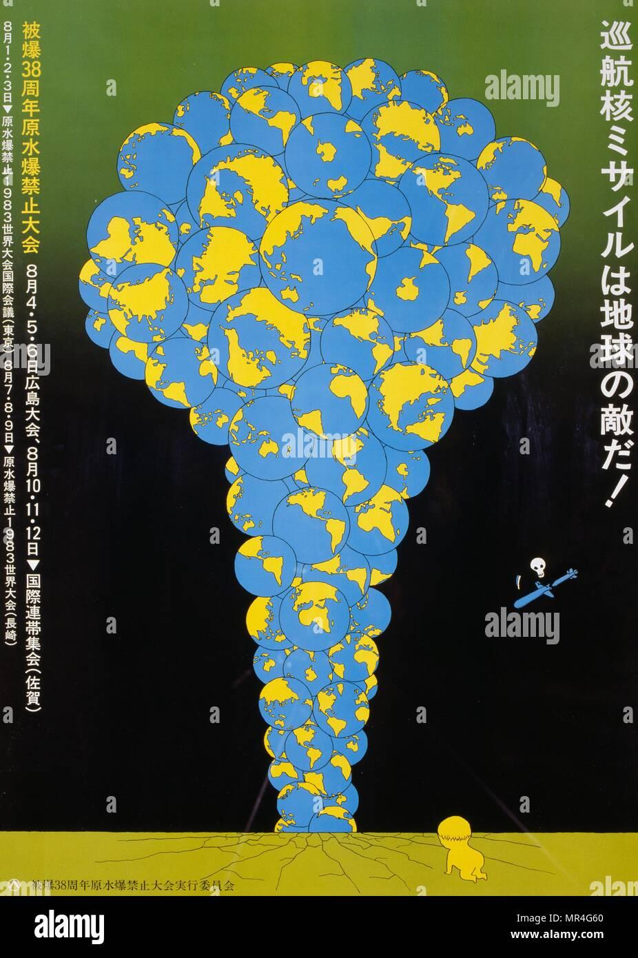 Pace giapponese poster della campagna durante la guerra fredda 1985 Immagini Stock