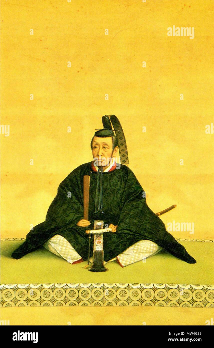 日本語: 板倉勝静の肖像画。 . 1...