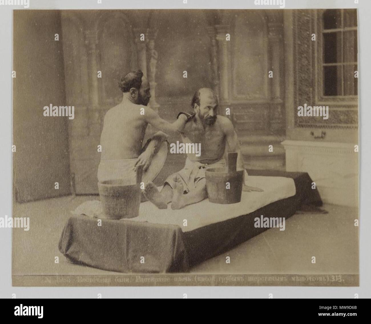 . [Untitled] . tra 1800 e 1899 102 Brooklyn Museum - Untitled - 7 Immagini Stock