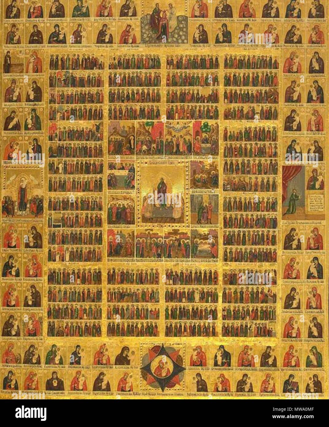 Calendario E Santi.Inglese Icona Di Chetyi Minei Calendario Di Santi Nel