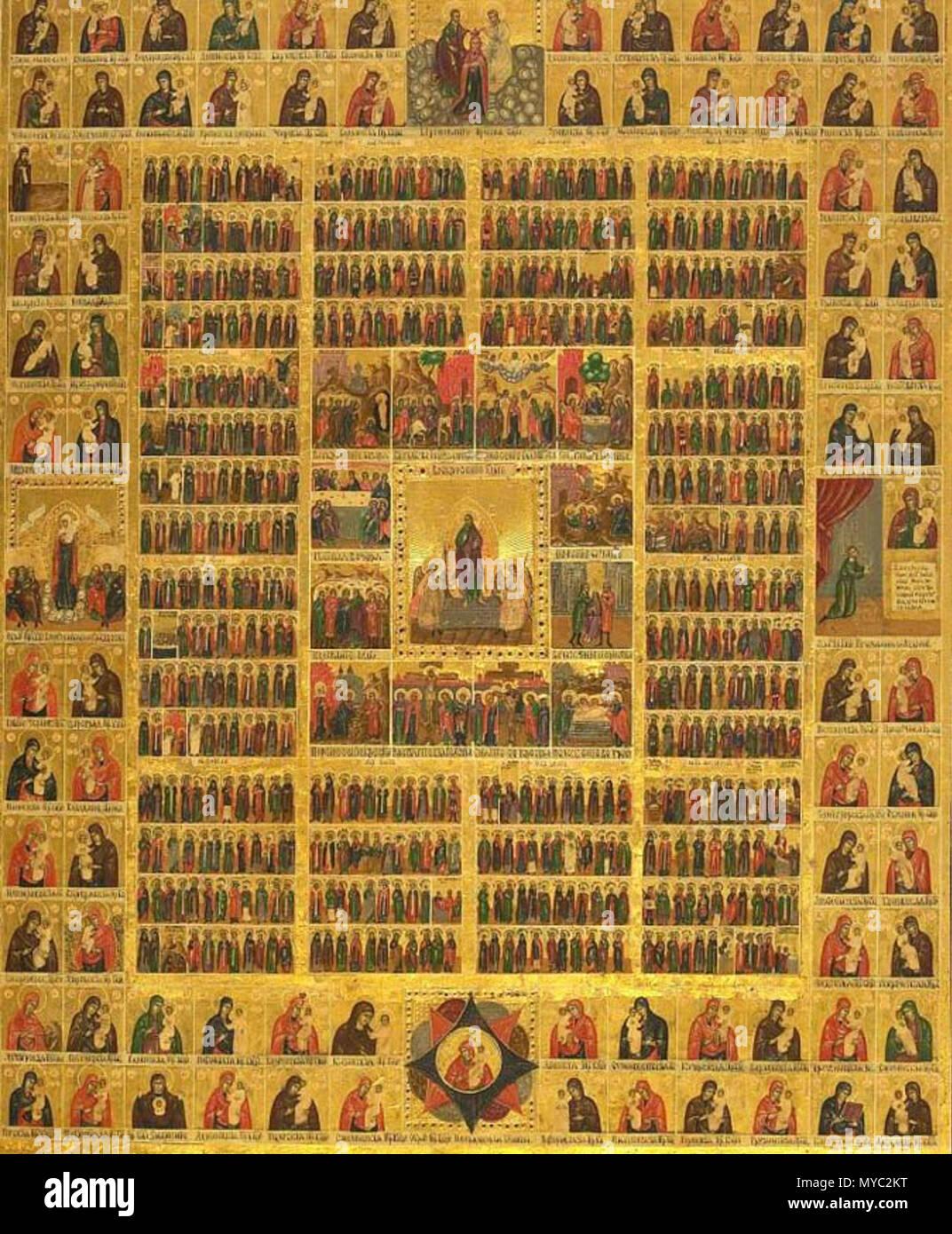 Santi Del Calendario.Inglese Icona Di Chetyi Minei Calendario Di Santi Nel