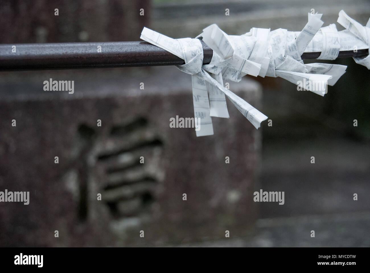 La Credenza Significato : Il giappone che intendono nodo della carta una pietra con la