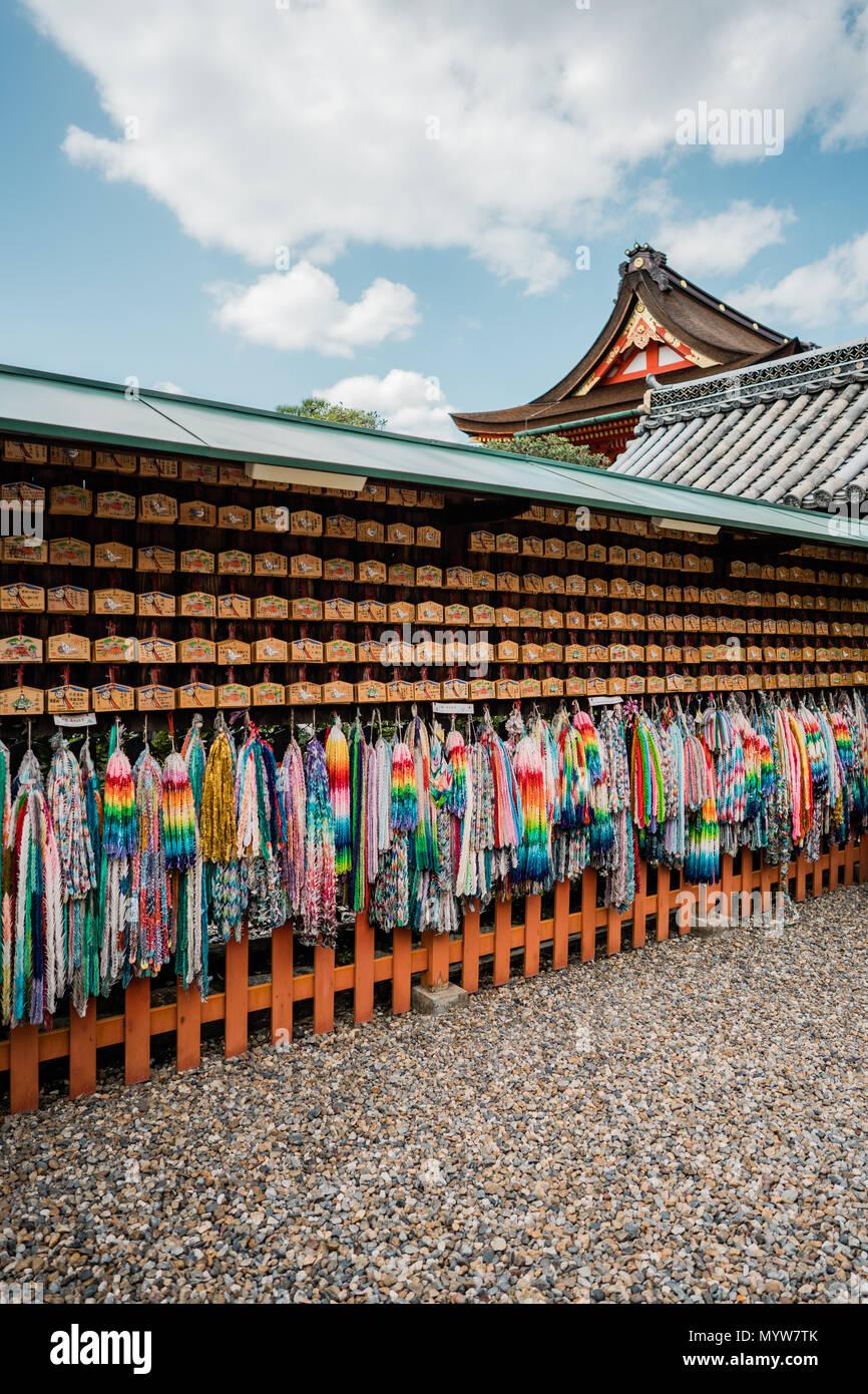 Fushimi Inari taisha- Immagini Stock