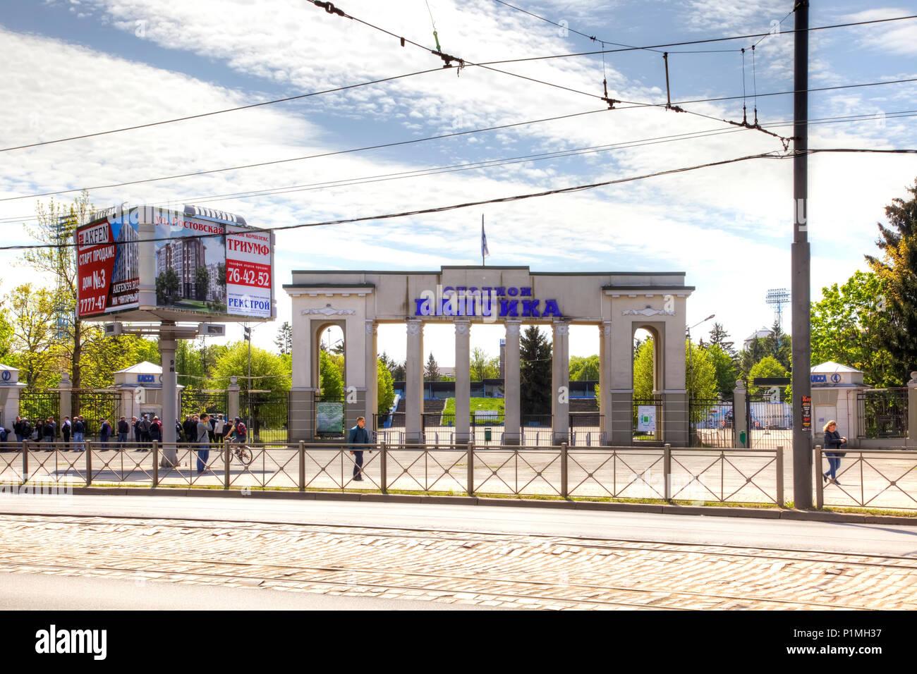 KALININGRAD, RUSSIA - maggio 04.2018: uno dei più antichi stadi attivi in Russia. Baltika Stadium Immagini Stock