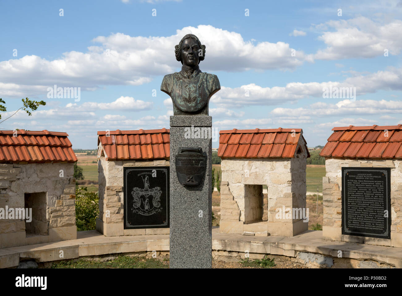 Bender, Moldavia, monumento dell'Luegenbaron Muenchhausen sulla fortezza Bender Foto Stock