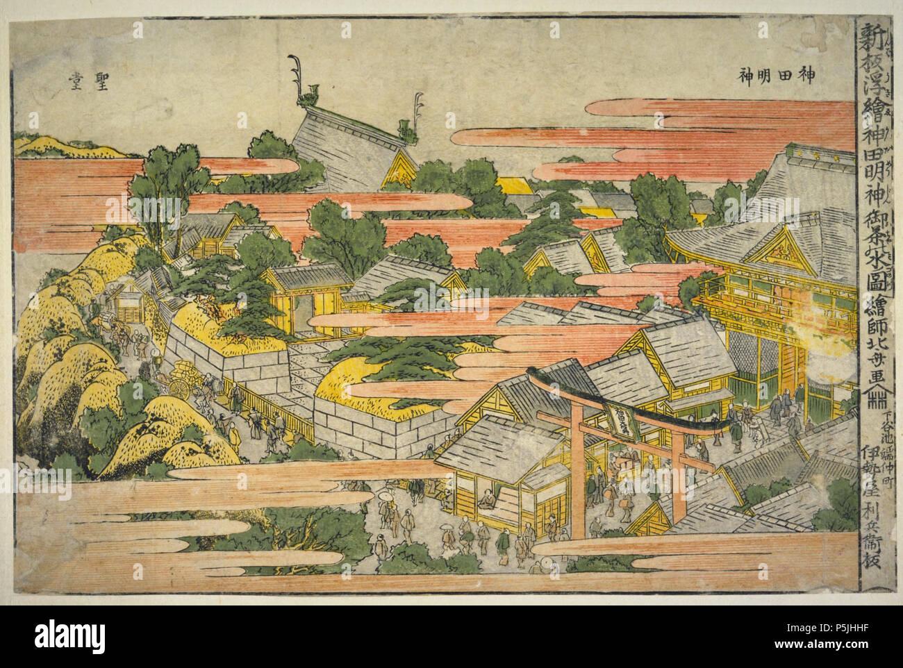 Ukie Shinban Kanda myojin Ochanomizu no zu ( vista di kanda myojin e Ochanomizu ), artista Katsushika Hokusai ( 1760 - 1849 ) Foto Stock