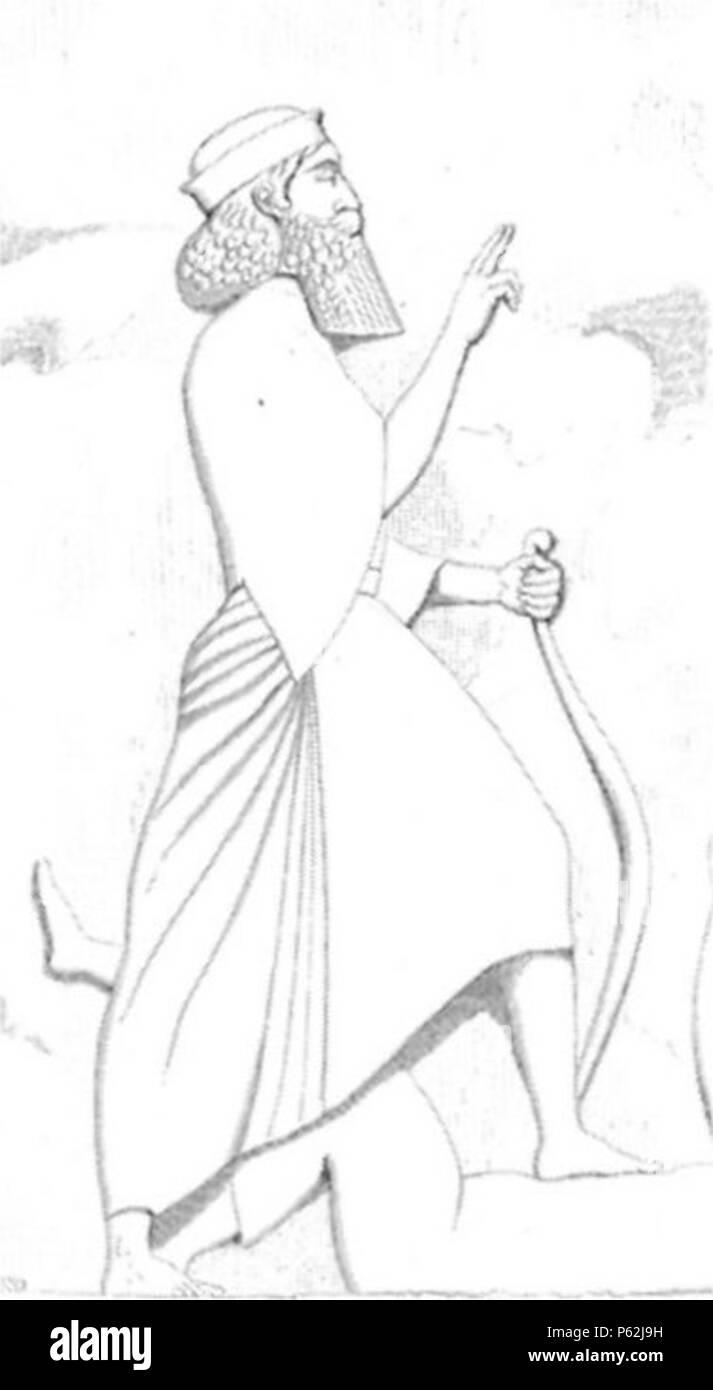 Na Inglese Re Dario I Di Persia Dario Il Grande Prima