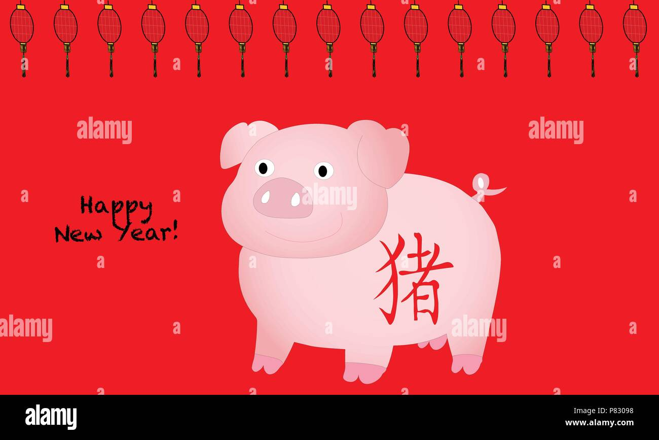 Oroscopo Cinese Maiale 2019 illustrato oroscopo cinese maiale illustrato con carattere