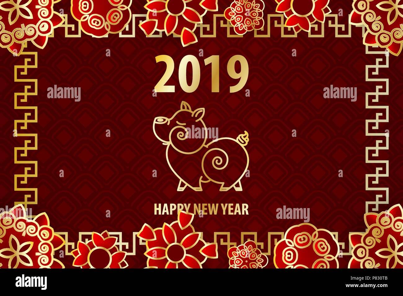 Oroscopo Cinese Maiale 2019 2019 anno nuovo cinese maiale giallo. golden telaio asiatica