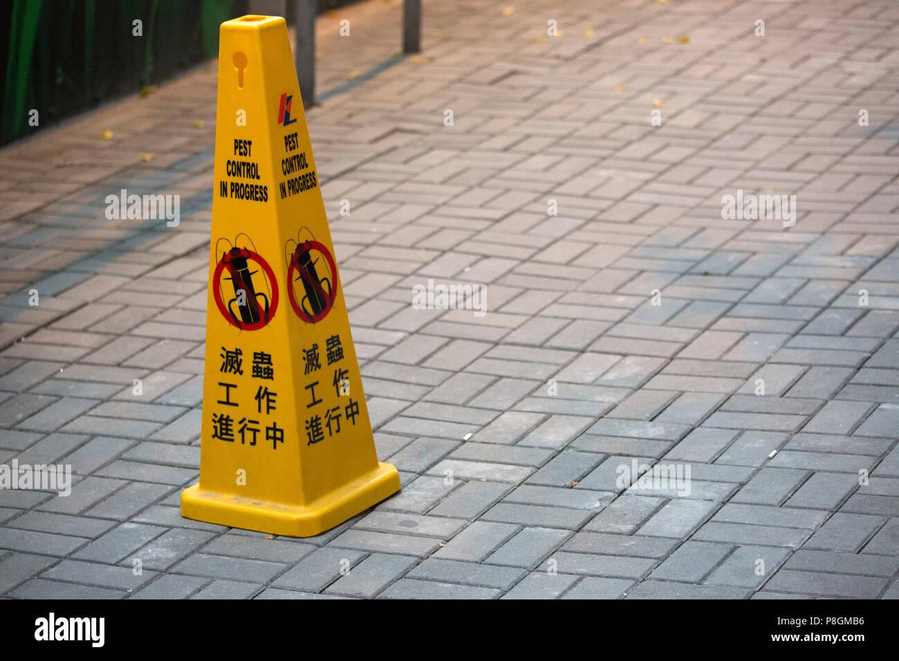 Hong Kong, Cina, avviso, i pesticidi sono spruzzati Immagini Stock