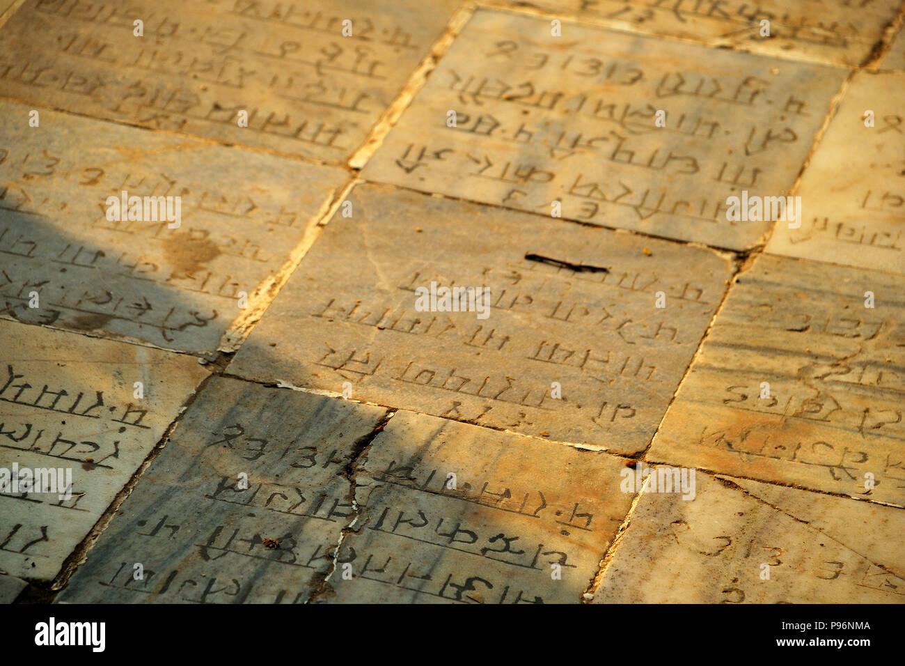 Il sanscrito Shloka scritto sulle piastrelle del fiume Yamuna ghat, Mathura, Uttar Pradesh, India Immagini Stock