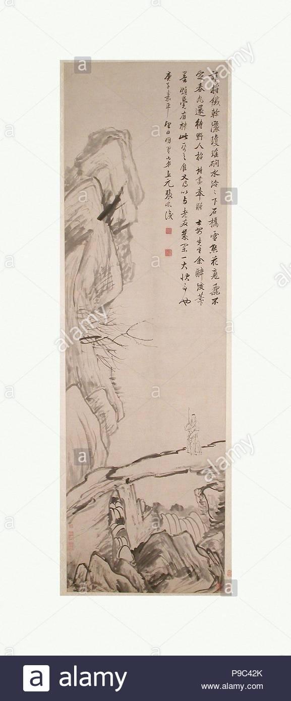 ? ??? ??? ? Il ponte di pietra, dinastia Qing (1644-1911), datata 1661, Cina, appeso a scorrimento, inchiostro su carta, Immagine: 60 3/4 x 18 5/16 in. (154.3 x 46,5 cm), dipinti, Zhang Feng (Cinese, active ca. 1628-1662), Zhang Feng, il padre, un governatore militare, morì nel 1631 difendendo la dinastia Ming contro le incursioni mancesi. Dopo la caduta della dinastia Ming in 1644, Zhang ha ritirato dalla società ed è entrato nella chiesa buddista. Immagini Stock