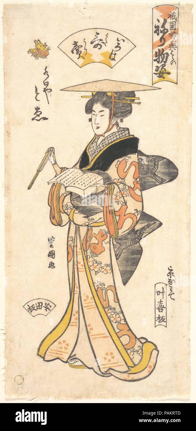 Famoso La Geisha all'e come un venditore di poesie,' dalla serie Gion RG26