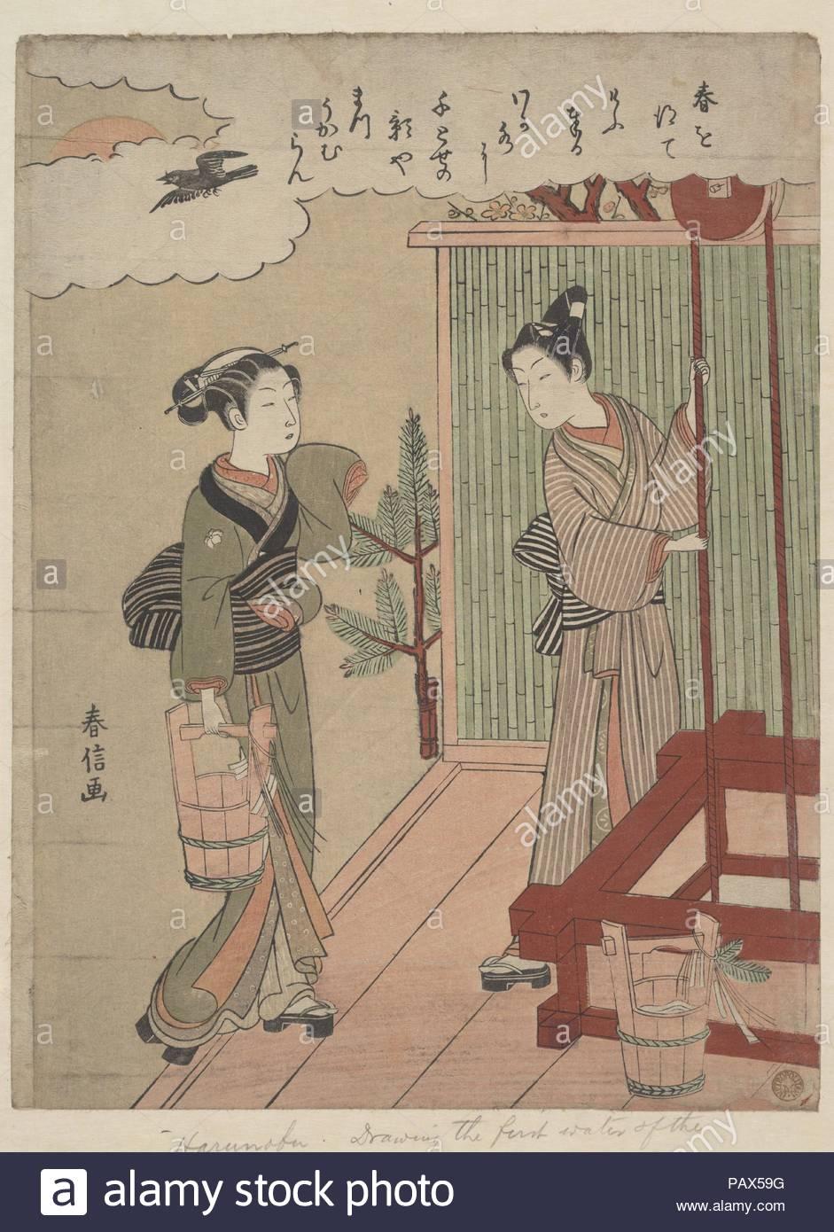 Disegnare La Prima Acqua Del Nuovo Anno Artista Suzuki Harunobu