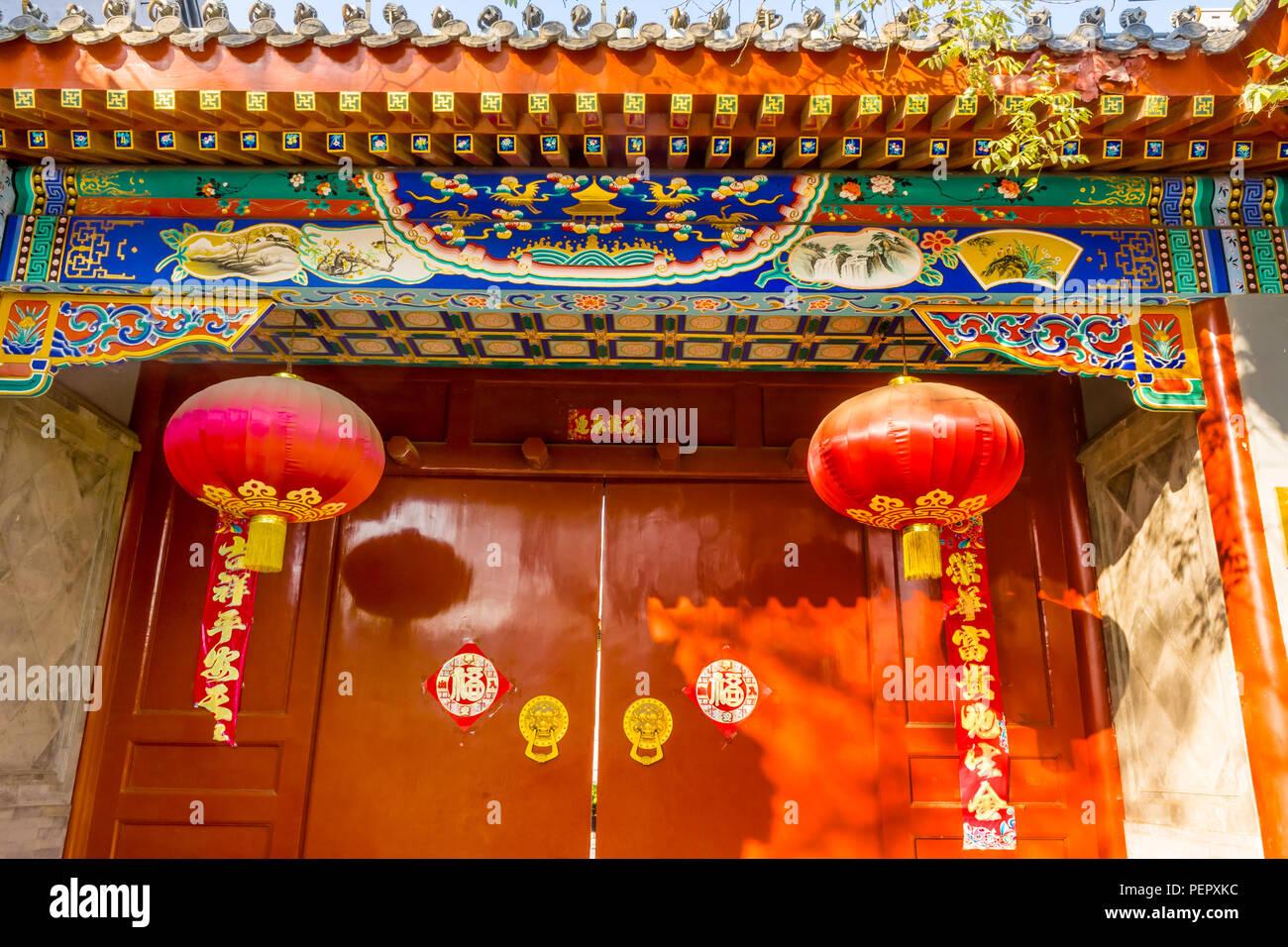 Ornato rosso lanterne porta il nuovo anno proverbi yuer hutong di
