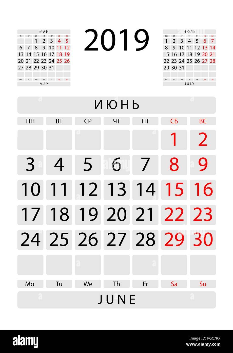 Calendario Di Giugno.Foglio Di Calendario Per Il Mese Di Giugno 2019 Con I Mesi
