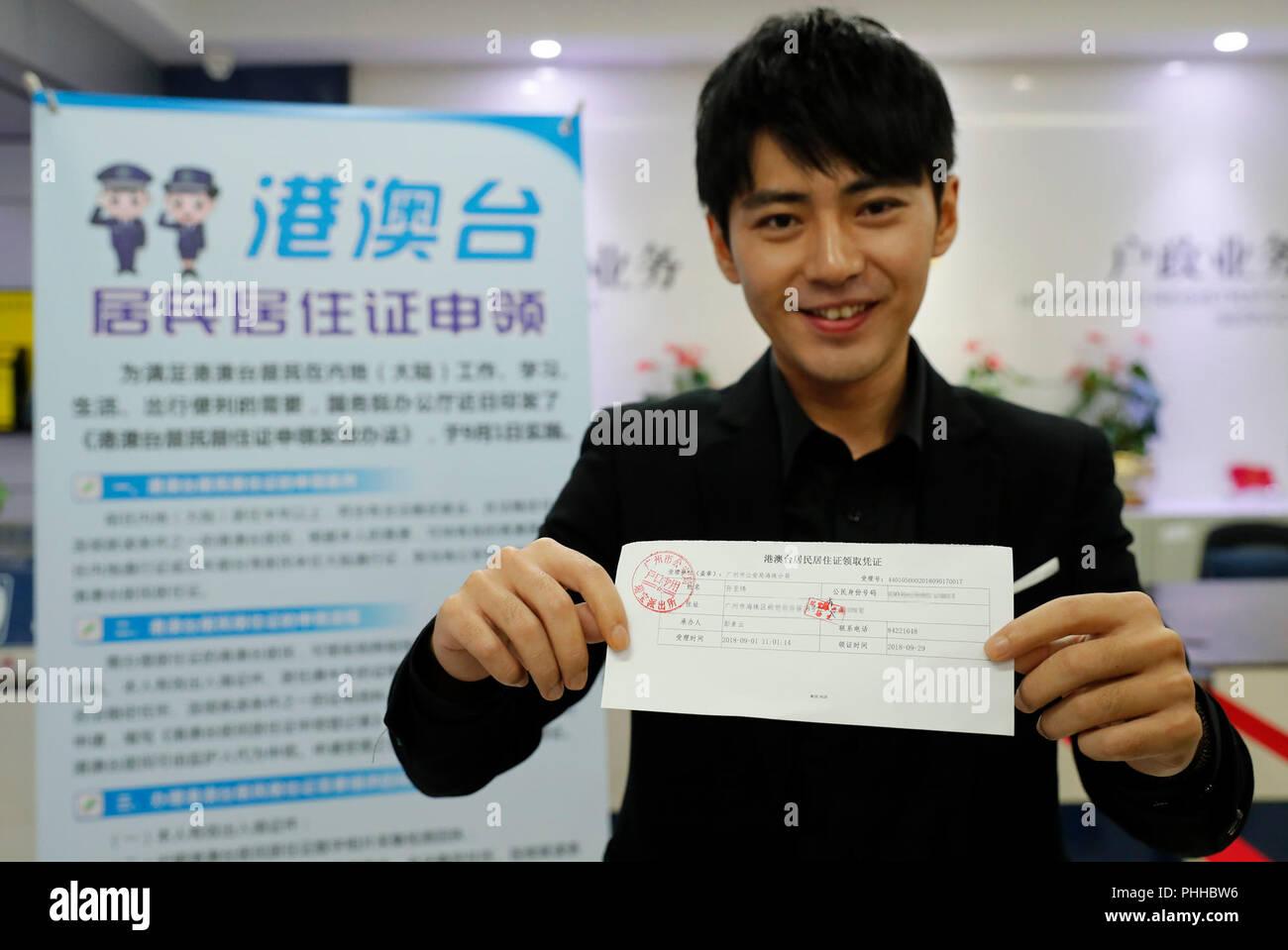 In Guangzhou, la Cina della provincia di Guangdong. 1 Sep ...