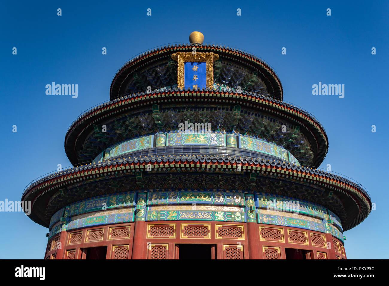 Pechino, Cina - Dic 10, 2017: Tempio del cielo di Pechino di giorno con blue sky shot stretto Immagini Stock