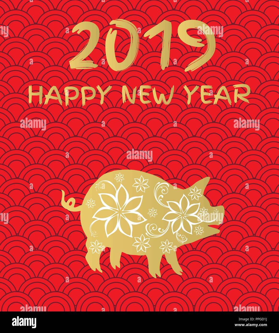 Anno Calendario Cinese.Illustrazione Vettoriale Di Un Maiale Floreali 2019
