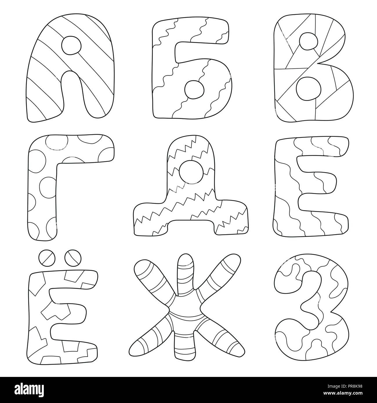 Alfabeto Di Cartoni Animati Per I Bambini Il Design Lettere In