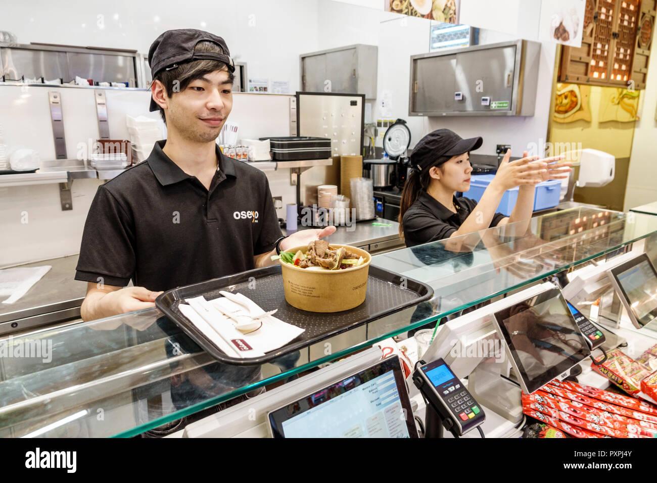 Londra Inghilterra Regno Unito Gran Bretagna Lambeth South Bank la stazione di Waterloo Oseyo Korean Food & Cultura mozzo ristorante take-away fast food Asian b Immagini Stock