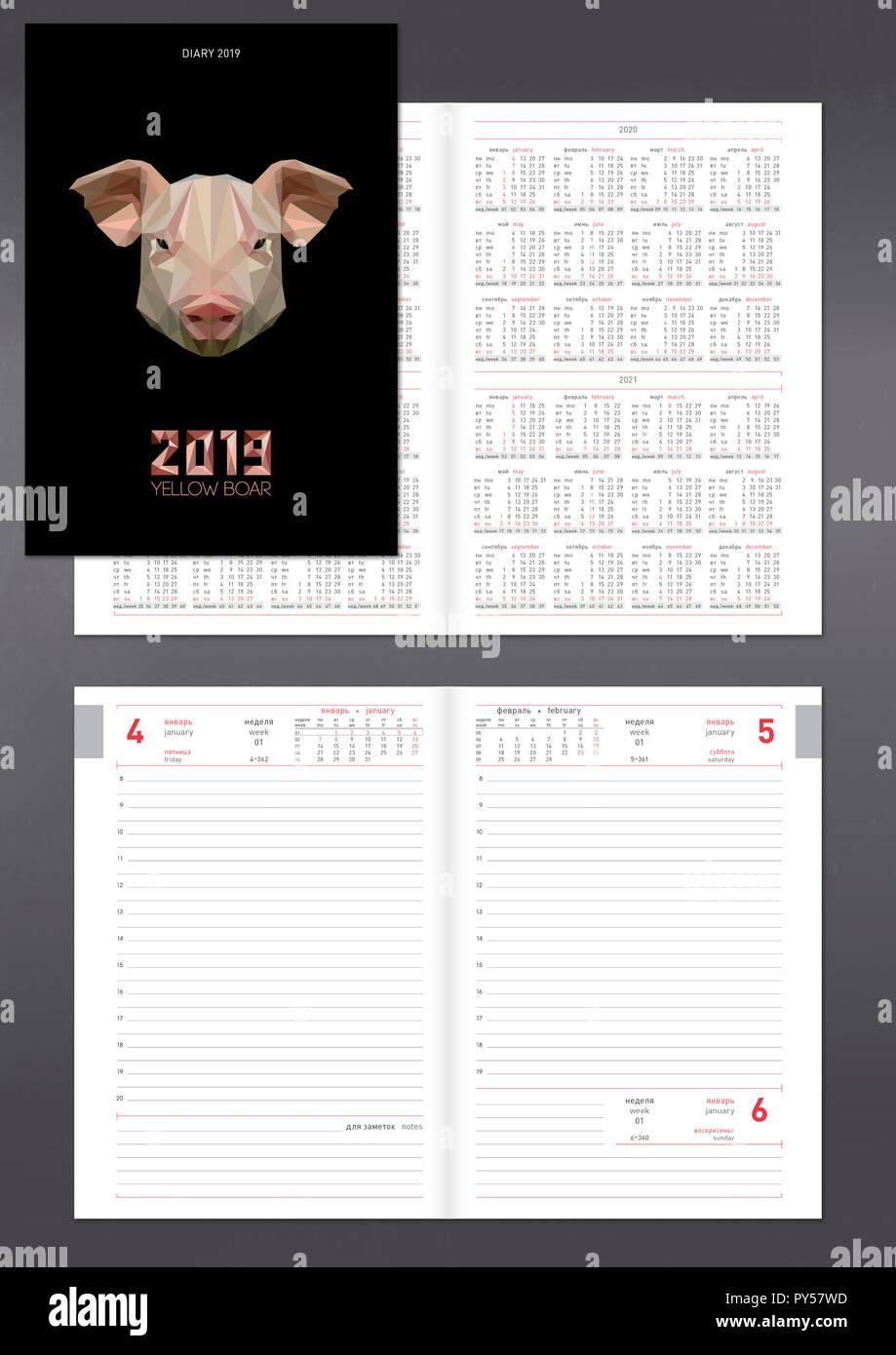Calendario Con Foto Personali.Modello Per Il Formato Di Daily Planner Per 2019 Anno Con