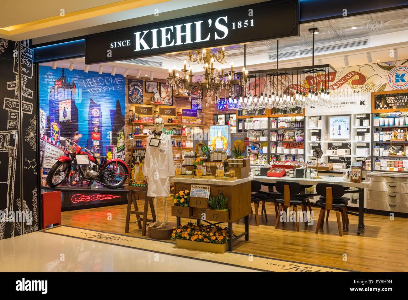Kiehls store a Shanghai in Cina, Asia Immagini Stock