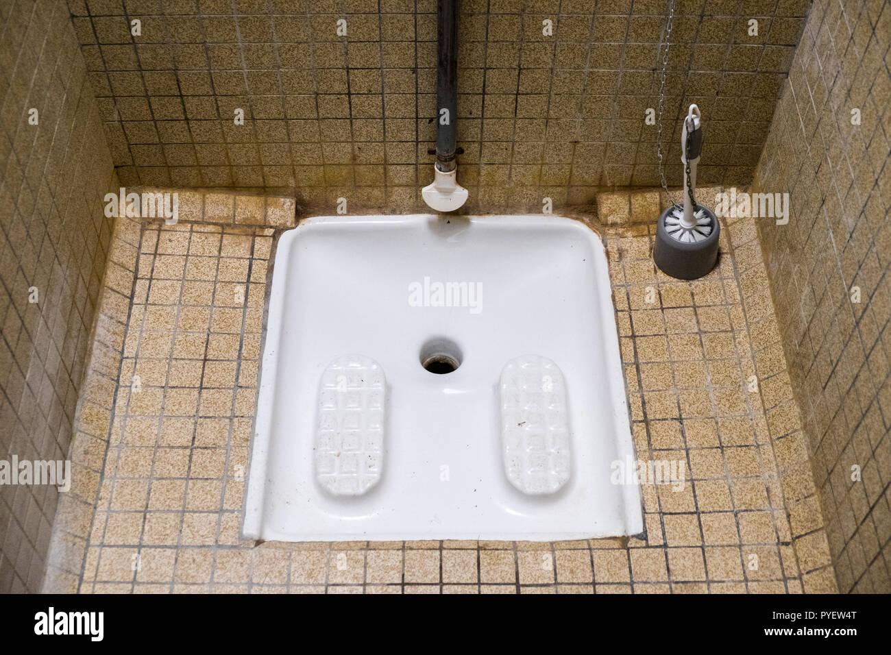 Bagno Turco Wc.Turkish Toilet Immagini Turkish Toilet Fotos Stock Alamy