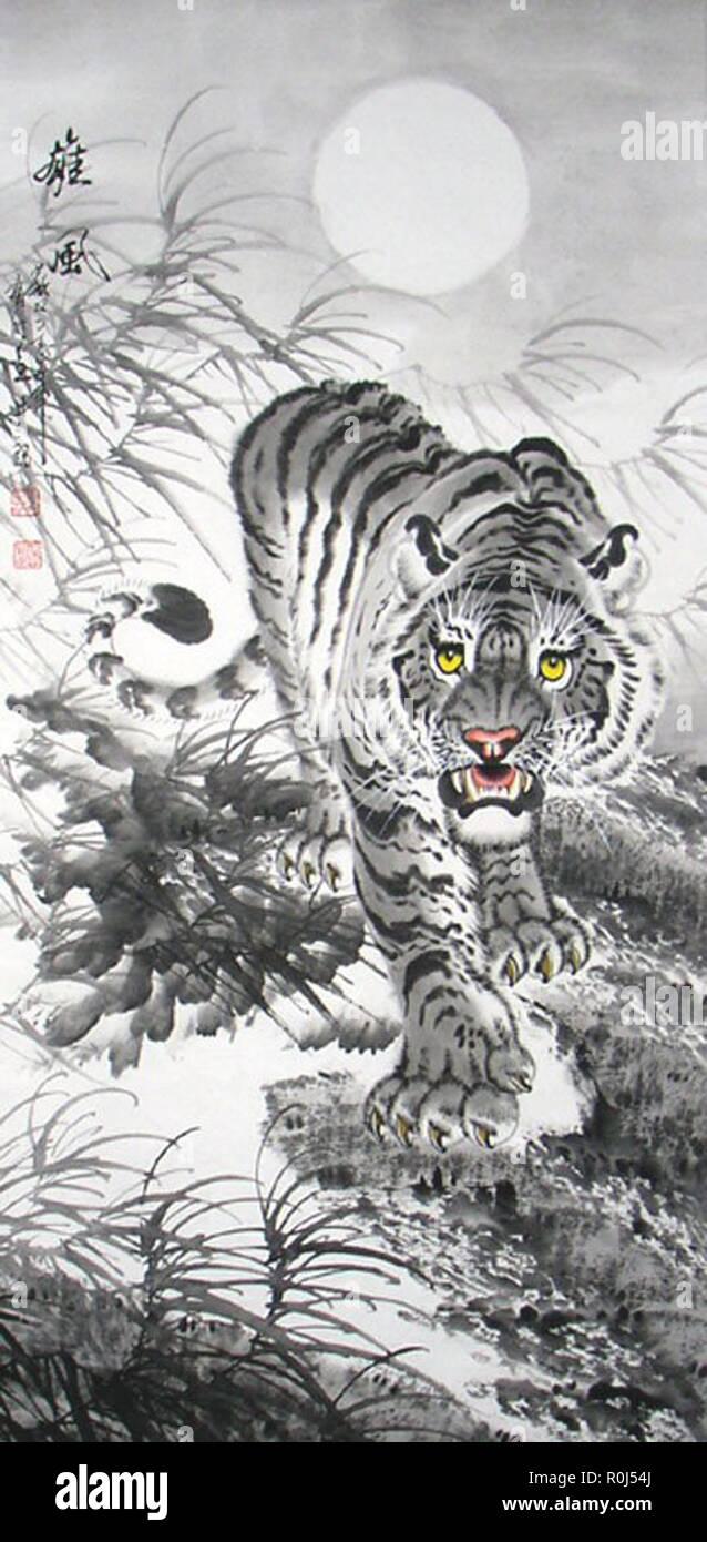 Illustrazione di una grande tigre bianca foto & immagine stock
