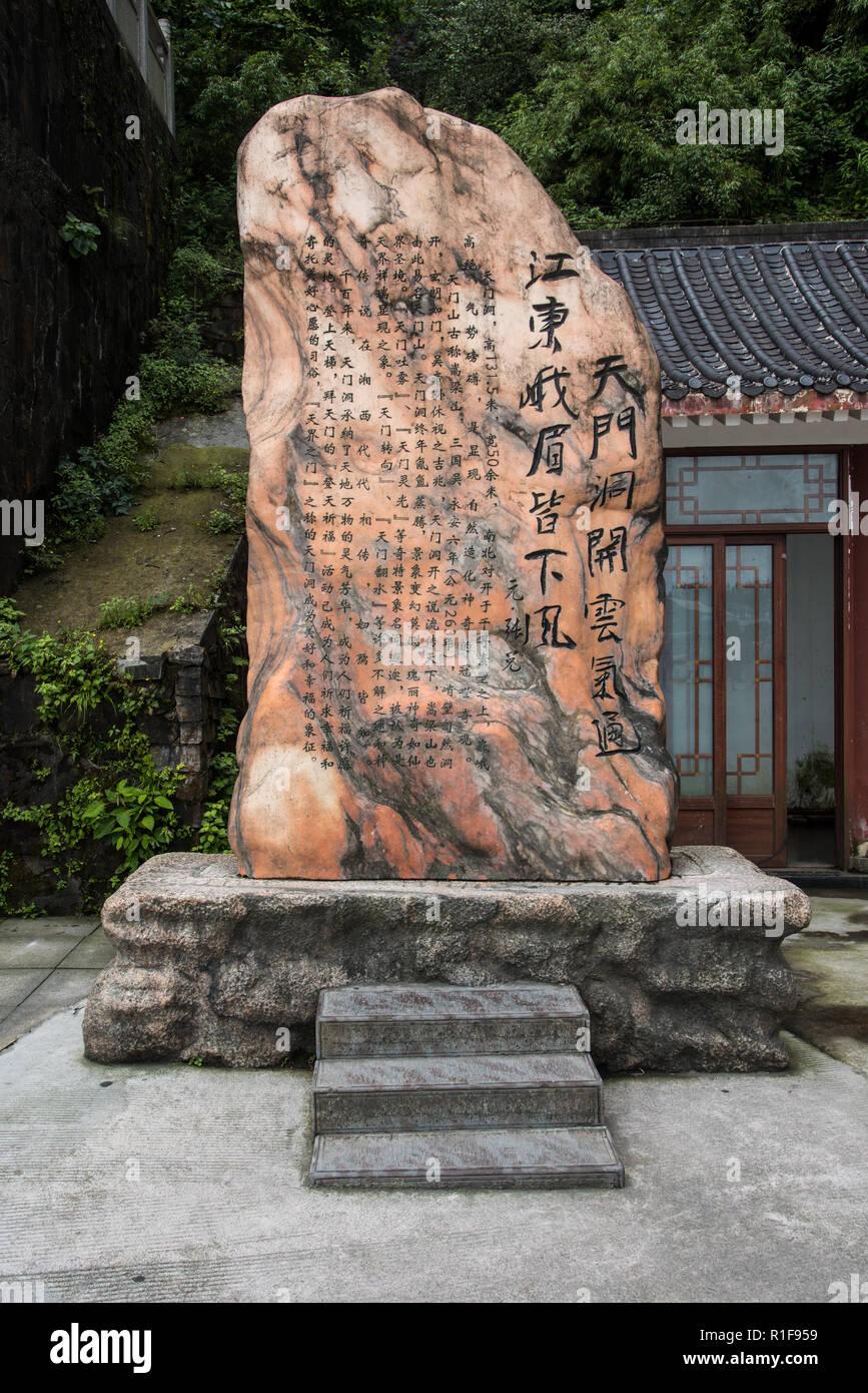 ZHANGJIAJIE, Hunan, Cina - 12LUG2018: stele di pietra alla base del cielo della scalinata porta sulla montagna Tianmen. Immagini Stock