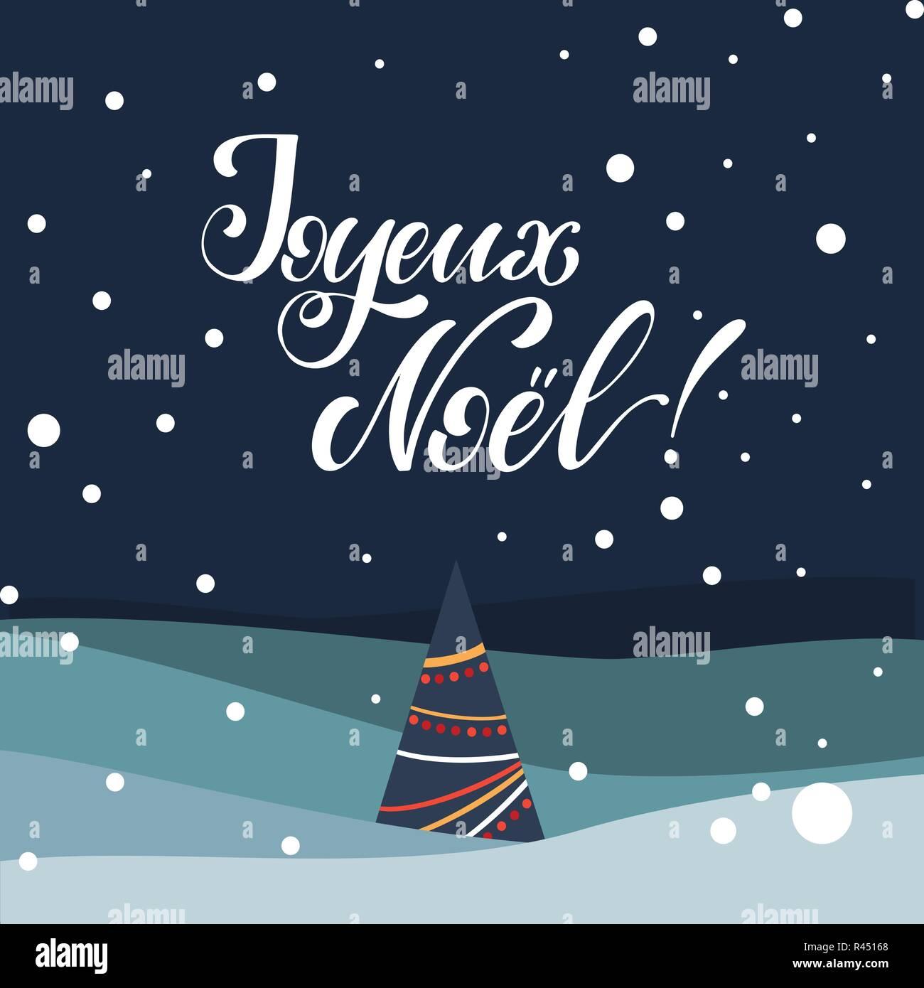 I Migliori Auguri Di Buon Natale.Buon Natale Di Scritte In Lingua Francese Elementi Per Gli Inviti