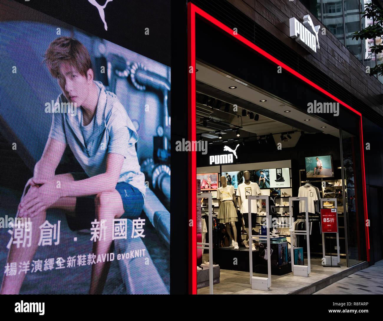 newest 2ea71 e11ad Hong Kong, Aprile 7, 2019: negozio Puma in Hong Kong Foto ...